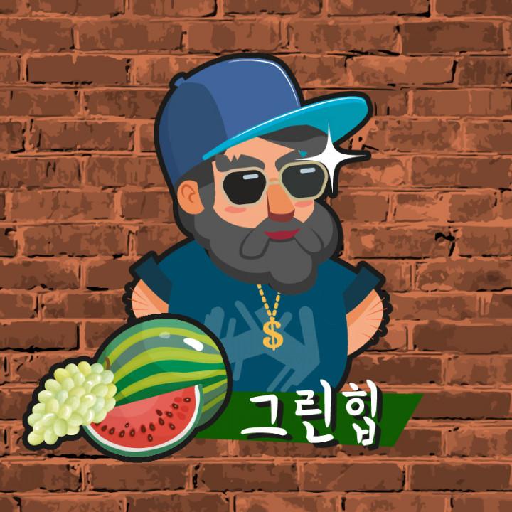 Green Hip