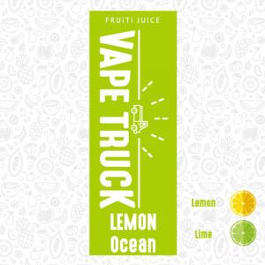 Lemon Ocean