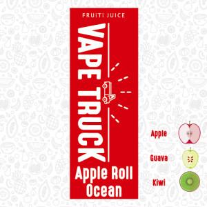 Apple Roll Ocean
