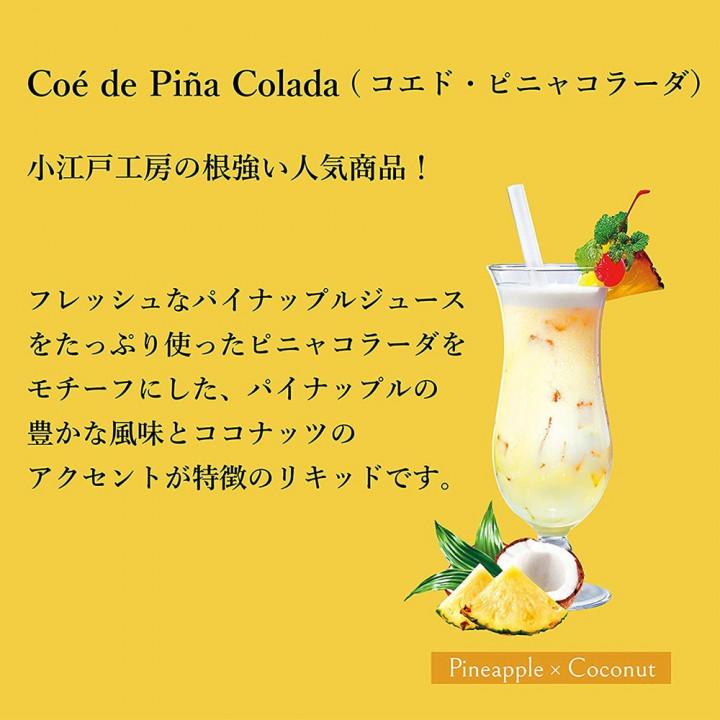 Coé de Pińa Colada
