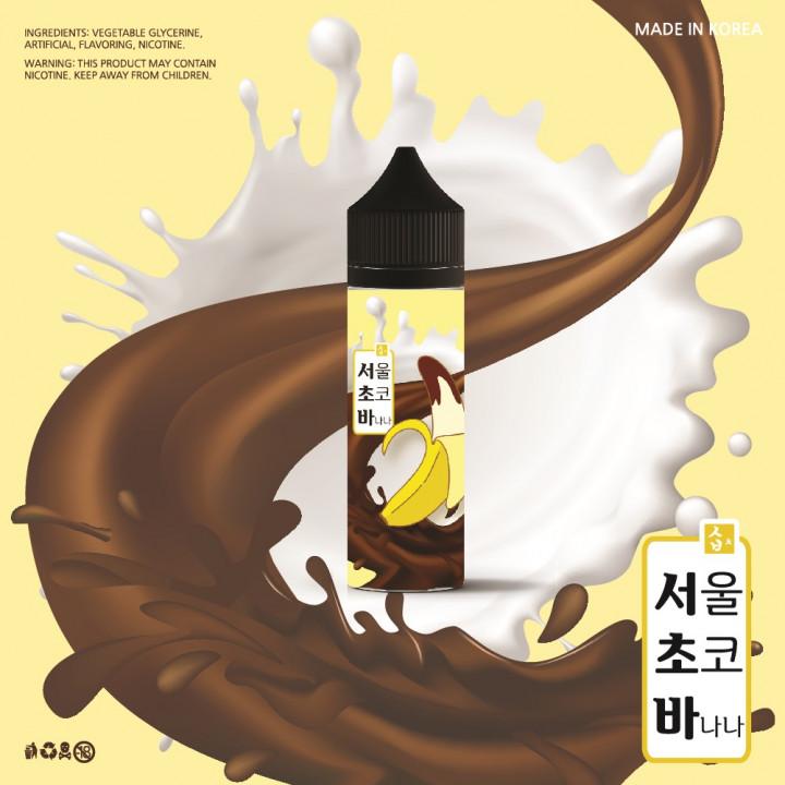 서울 초코 바나나