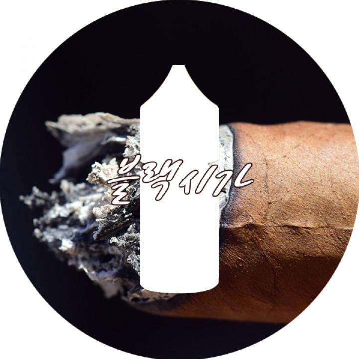 Black Cigar
