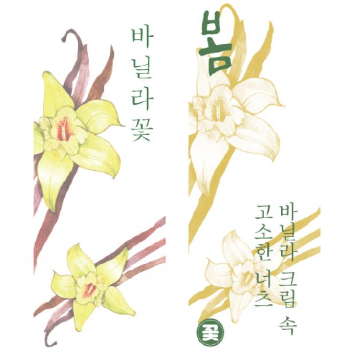 봄꽃 [바닐라꽃]