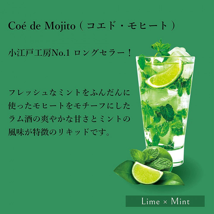 Coé de Mojito