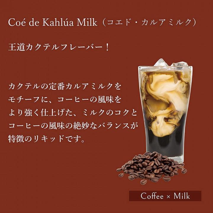 Coé de Kahlúa Milk