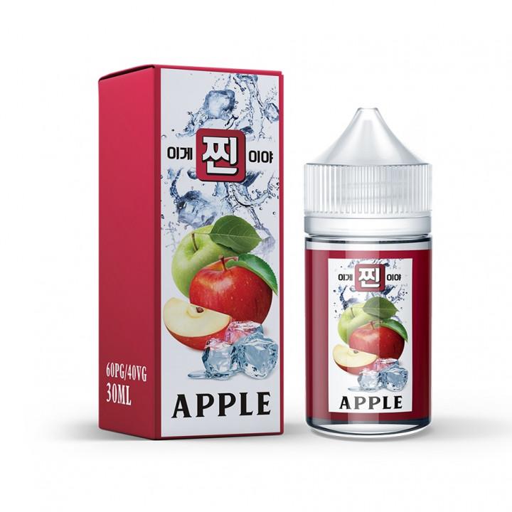 이게찐이야 - 애플